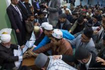 Como Aderir à Associação Ahmadia do Islão?