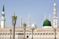 Eid com o Sagrado Profeta