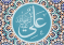 Hadrat Ali – Quarto Califa