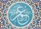 Hadrat Umar – Segundo Califa