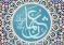 Hadrat Uthman – Terceiro Califa